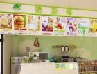 鞍山鲜奶吧加盟利润怎么样加盟合其客是成功开店的**