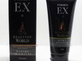 雪美EX男士化妆品系列135g男士控油净爽洁面乳洗面奶男士护肤品