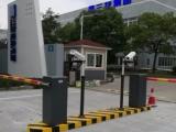 浙江省悦马科技专业致力于车牌自动识别哪家好怎么样等交通运输服