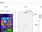全新微软安卓双系统昂达V820W四核8寸平板电脑