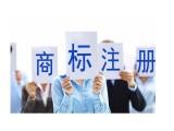 苏州注册商标