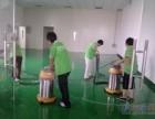 南京专业日常保洁 开荒保洁 地毯清洗 地板打蜡 出租房打扫