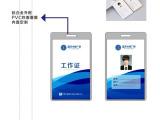 台州爱维广告艺术