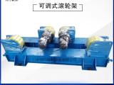 10噸焊接滾輪架 可調式滾輪架 罐體焊接支撐