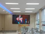 郑州室内p2全彩LED显示屏
