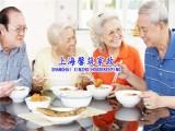 上海馨筑家政服务有限公司
