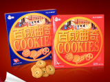 2015年货百威400g曲奇饼干 送礼佳品 精美盒装年货春节用品