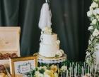定制甜品台、生日蛋糕、手工礼、西点下午茶、茶歇