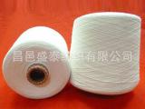 阻燃纱100%阻燃涤纶纱线 盛泰纺织现货供应纯涤阻燃纱 厂家直销