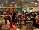 如何加盟餐饮,广州众诚餐饮管理有限公司谨防假冒骗局