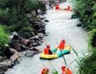 金水河漂流一日游报价 2017金水河漂流旅游攻略 金水河漂流
