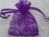 首饰袋7 9珍珠纱植绒饰品盒包装小号纱袋绒布袋