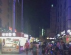 秀隆商业街320平大面积餐饮铺面招租,无转让费!