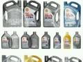 欧洲原装进口润滑油