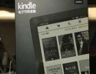 出售全新亚马逊电子书阅读器