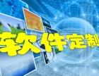 合肥app开发 直播游戏+代理商系统开发 源码出售