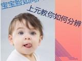 张家港催乳师培训班 宝宝咳嗽推拿有用吗
