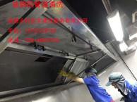 大型油烟机清洗 油烟机管道清洗 大型油烟机管道清洗的重要