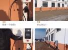 晨风绿能国标交流充电连接器北方市场应用情况面议