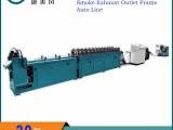 康美风 防火阀生产线/正压送风口外框生产线/排烟口生产线