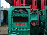 北京立式废纸打包机 小型废纸打包机批发价格