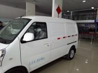 成都市电动箱式物流新能源货车STJ5024厂家价格直供