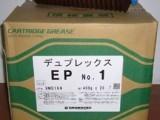 协同CITRAX EP NO.1润滑脂