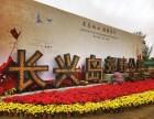 上海zui近的郊野公园户外拓展团建 亲子活动,企业家庭日