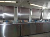 北京泰元达创脱硝催化剂再生超声波清洗机