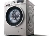 萝岗GE洗衣机维修服务点