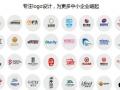 宿州平面logo包装画册设计公司
