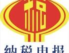 蜀山区安粮城市广场附近注册二手车租赁公司代理记账找张娜娜会计