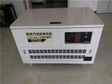 TOTO30 30千瓦汽油發電機投標