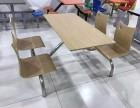 定做快餐桌椅,卡座沙发肯德基餐桌椅,食堂快餐桌椅价格