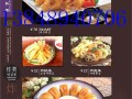 正宗韩国烤肉加盟