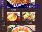 专业烧烤自助餐烧烤师傅韩国烤肉厨师正宗烤肉技术转让