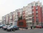 黄村附近公寓 滨河西里北区超值好房 景观较视野开阔