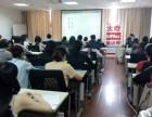陕西第五届MBA/MPA/MPAcc择校公益模考