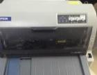 出售二手品牌针式激光打印机198元起