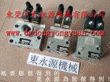 协易冲床双联电磁阀 ,MVS-3510YCK安全阀