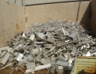 湖里316不锈钢废料回收,海沧不锈钢物资回收