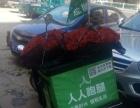 潍坊人人跑腿APP 同城速递 专人专送 五区一小时送达