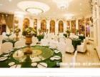 个人婚宴转让:世园婚办-香榭丽舍婚礼堂 低价转