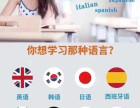常熟日语培训机构哪里好?常熟去哪里学日语