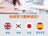 常熟日语培训机构哪里好 常熟去哪里学日语
