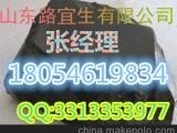 天津静海大量供应10号防水沥青