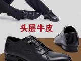英伦男鞋子布洛克豆豆鞋头层真皮透气商务皮鞋牛皮男休闲鞋婚鞋