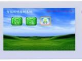 南京智能照明控制系统模块及编程模块