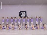 武汉街道口附近的少儿舞蹈培训班