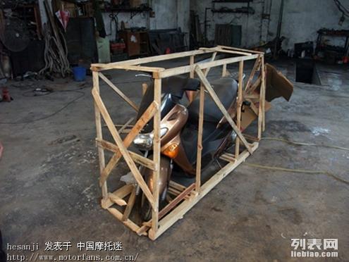 烟台到杭州摩托车托运-代打木架
